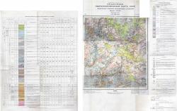 N-37-XIII (Калуга). Гидрогеологическая карта СССР. Водоносные горизонты дочетвертичных отложений. Московская серия