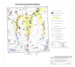N-37-XXX. Карта распространения некондиционных подземных вод первых от поверхности гидрогеологических подразделений