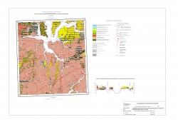 N-37-XXXVI (Рассказово). Литолого-генетическая карта образований Донского горизонта неоплейцстоцена