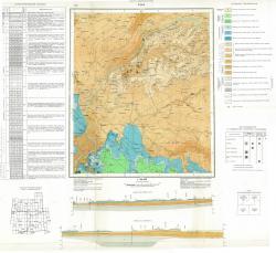 N-38-I. Геологическая карта СССР. Карта дочетвертичных отложений. Серия Средневолжская