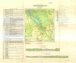 N-38-XIX. Геологическая карта СССР со снятым покровом неоген-четвертичных отложений. Серия Средне-Волжская