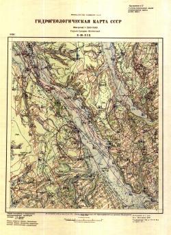 N-38-XIX. Гидрогеологическая карта СССР. Серия Средне-Волжская