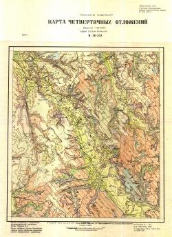 N-38-XIX. Карта четвертичных отложений. Серия Средне-Волжская