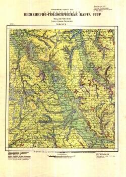 N-38-XIX. Схематическая инженерно-геологическая карта СССР. Серия Средне-Волжская