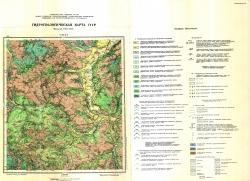 N-38-XX. Геологическая карта СССР. Гидрогеологическая карта