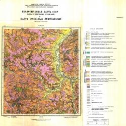 N-38-XX. Геологическая карта СССР. Карта четвертичных отложений и карта полезных ископаемых