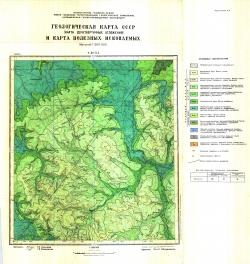 N-38-XX. Геологическая карта СССР. Карта дочетвертичных отложений и карта полезных ископаемых