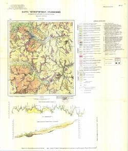 N-38-XXI. Геологическая карта четвертичных отложений междуречья верховий рек Мокши и Иссы