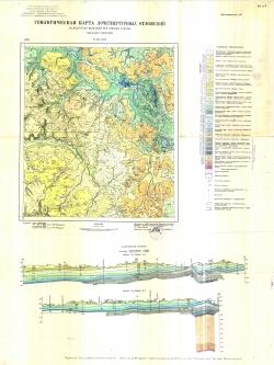 N-38-XXI. Геологическая карта дочетвертичных отложений междуречья верховий рек Мокши и Иссы