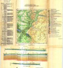 N-38-XXII. Геологическая карта СССР