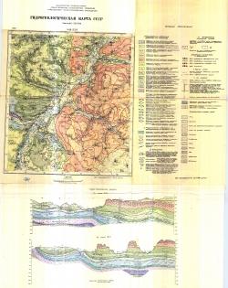 N-38-XXII. Гидрогеологическая карта СССР