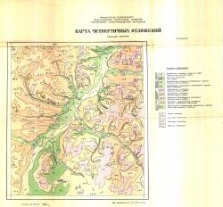 N-38-XXII. Карта четвертичных отложений