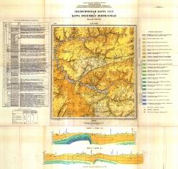 N-38-XXIX. Геологическая карта СССР и карта полезных ископаемых