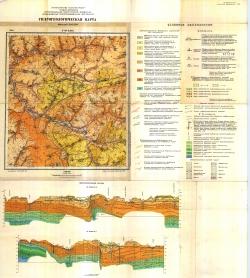 N-38-XXIX. Гидрогеологическая карта