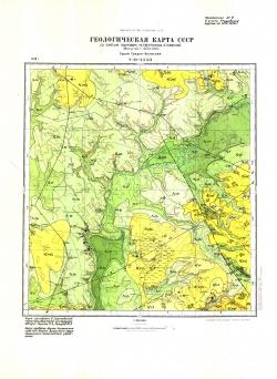 N-38-XXXII. Геологическая карта СССР со снятым покровом четвертичных отложений. Серия Средне-Волжская