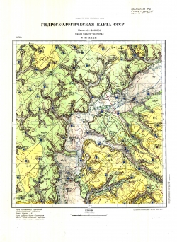 N-38-XXXII. Гидрогеологическая карта СССР. Серия Средне-Волжская