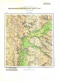 N-38-XXXII. Схематическая инженерно-геологическая карта СССР