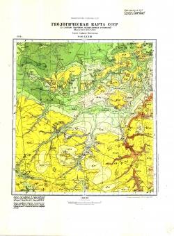 N-38-XXXIII. Геологическая карта СССР со снятым покровом четвертичных отложений. Серия Средне-Волжская