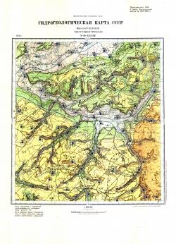 N-38-XXXIII. Гидрогеологическая карта СССР. Серия Средне-Волжская