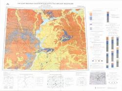 N-38,(39) (Самара). Государственная геологическая карта Российской Федерации. Карта подземных вод