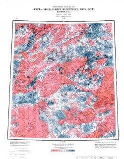 N-39. Карта аномального магнитного поля СССР. Серия Средневолжская. Изолинии (дельта Т)а