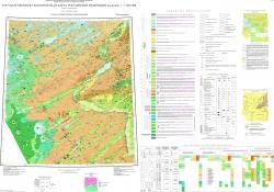 N-44 (Новосибирск). Государственная геологическая карта Российской Федерации. Третье поколение. Алтае-Саянская серия. Карта четвертичных образований