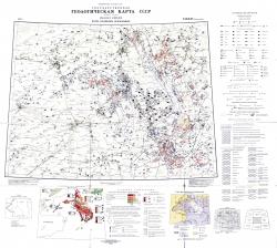 N-(44),45 (Новосибирск). Государственная геологическая карта СССР (новая серия). Карта полезных ископаемых
