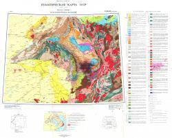 N-(44),45 (Новосибирск). Карта дочетвертичных образований СССР. Новая серия.
