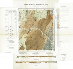 N-45-II. Карта полезных ископаемых СССР. Кузбасская серия