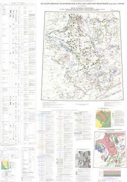 N-45 (Новокузнецк). Карта полезных ископаемых. Горючие и неметаллические ископаемые, черные, цветные, редкие металлы, рассеянные, редкоземельные и радиоактивные элементы. Третье поколение. Алтае-Саянская серия