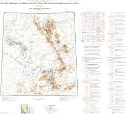 N-45 (Новокузнецк). Карта полезных ископаемых. Золото. Третье поколение. Алтае-Саянская серия