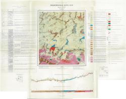 N-45-VII. Геологическая карта СССР. Серия Кузбасская