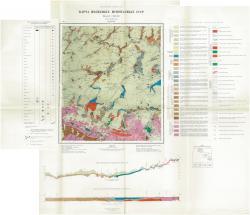 N-45-VII. Карта полезных ископаемых СССР. Серия Кузбасская