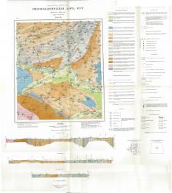 N-45-VIII. Гидрогеологическая карта СССР. Серия Кузбасская