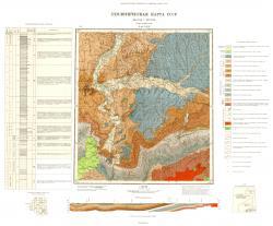 N-45-XXII. Геологическая карта СССР. Серия Кузбасская