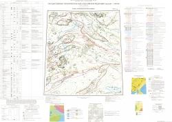 N-46 (Абакан). Государственная геологическая карта Российской Федерации. Третье поколение. Карта полезных ископаемых. Алтае-Саянская серия