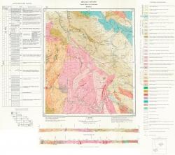 N-46-IV. Геологическая карта СССР. Серия Восточно-Саянская