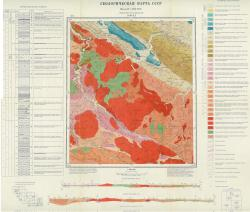 N-46-XI. Геологическая карта СССР. Серия Восточно-Саянская