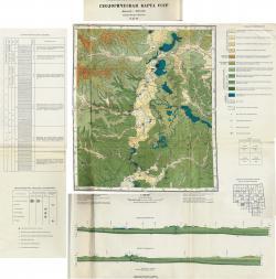 N-47-IV. Геологическая карта СССР. Серия Ангаро-Ленская