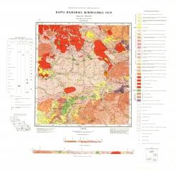 N-47-XXXV. Карта полезных ископаемых СССР. Серия Восточно-Саянская