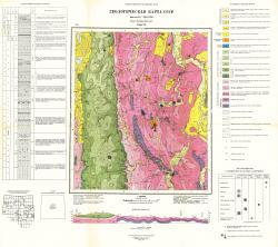 N-48-VI. Геологическая карта СССР. Серия Ангаро-Ленская