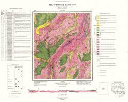 N-48-XII. Геологическая карта СССР. Серия Ангаро-Ленская