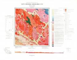 N-48-XXXI. Карта полезных ископаемых СССР. Серия Восточно-Саянская