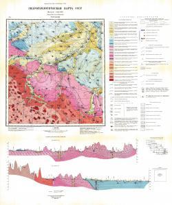 N-48-XXXII. Гидрогеологическая карта СССР. Серия Восточно-Саянская