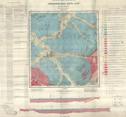 N-48-XXXIII. Геологическая карта СССР. Карта дочетвертичных образований. Серия Восточно-Саянская