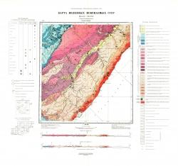 N-48-XXXIV. Карта полезных ископаемых СССР. Серия Прибайкальская