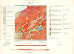 N-48-XXXVI. Геологическая карта СССР. Серия Прибайкальская