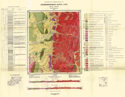 N-49-I. Геологическая карта СССР. Серия Прибайкальская
