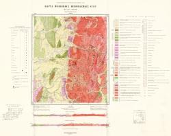 N-49-I. Карта полезных ископаемых СССР. Серия Прибайкальская