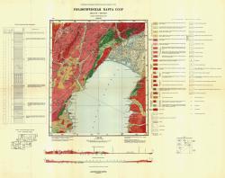 N-49-II. Геологическая карта СССР. Серия Прибайкальская